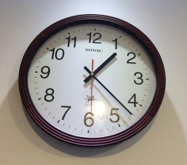 Vietnam - Clock